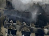 Más de 30 muertos en un incendio intencionado en un estudio de 'anime' de Japón