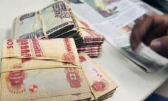 Empresarios de Potosí anticipan que pagarán el doble aguinaldo si el PIB supera el 4,5%