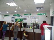 Tributantes pueden pagar al menos 13 impuestos en agencias del Banco Ganadero