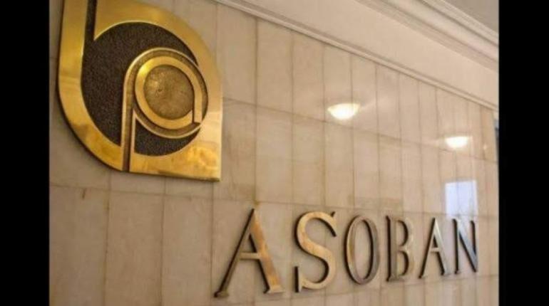 Asoban: La ruptura de la cadena de pagos bancarios perjudica la reactivación económica
